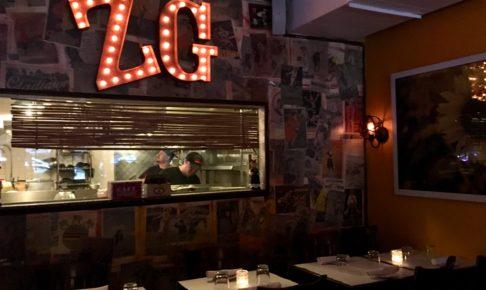 Zebu Grill Restaurant:店内